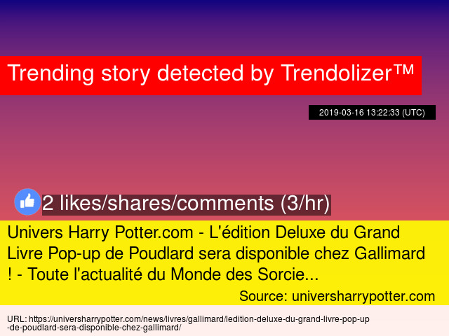 Univers Harry Potter Com L 039 Edition Deluxe Du Grand